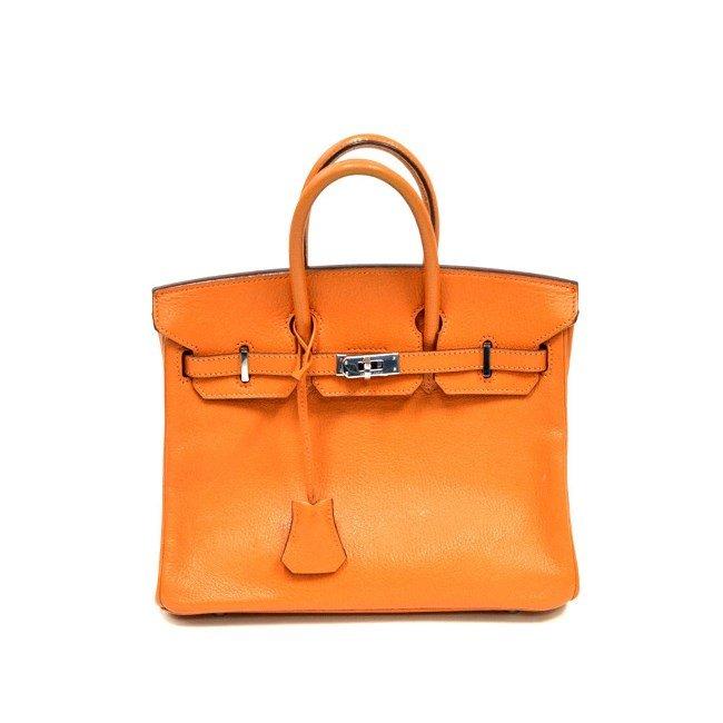 Cool Orange - Hermes